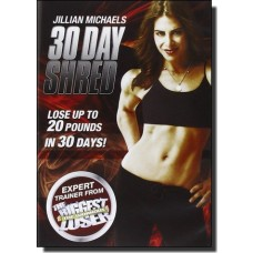 30 Day Shred [DVD]
