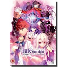 Fate Stay Night Heaven's Feel: Presage Flower [DVD]