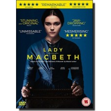Lady Macbeth [DVD]