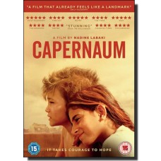 Capernaum | Capharnaüm [DVD]