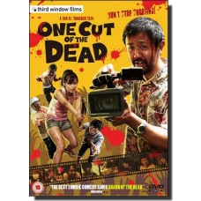 One Cut of the Dead | Kamera o tomeru na! [DVD]