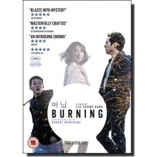Burning | Beoning [DVD]