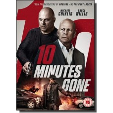 10 Minutes Gone [DVD]