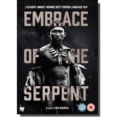 Embrace of the Serpent | El abrazo de la serpiente [DVD]