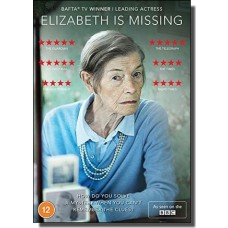 Elizabeth Is Missing [DVD]