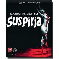 Suspiria [Blu-ray+DVD]