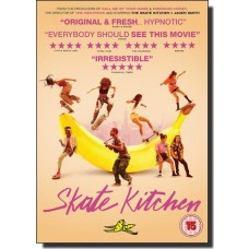 Skate Kitchen [DVD]