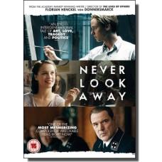 Never Look Away [DVD]