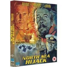 North Sea Hijack [Blu-ray]