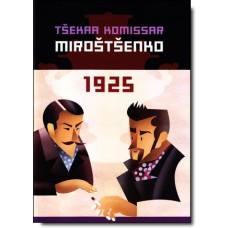 Tšekaa komissar Miroštšenko [DVD]