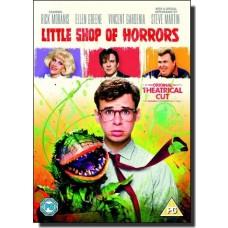 Little Shop of Horrors [DVD]