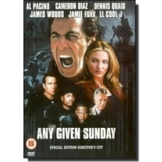 Any Given Sunday [DVD]
