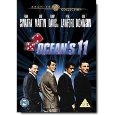 Ocean's 11 [DVD]