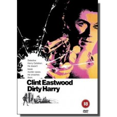 Dirty Harry [DVD]