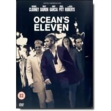 Ocean's Eleven [DVD]
