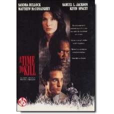 A Time To Kill [DVD]
