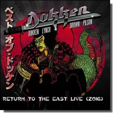 Return to The East Live 2016 [2LP]