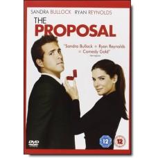 Proposal [DVD]