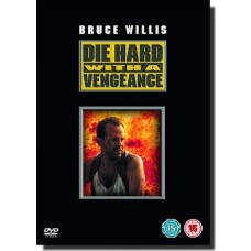 Die Hard With a Vengeance [DVD]