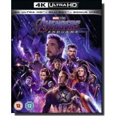 Avengers: Endgame [4K UHD+Blu-ray]