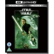 Star Wars Episode VI: Return of the Jedi [4K UHD+ Blu-ray]