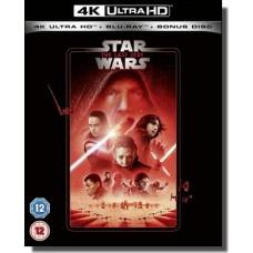 Star Wars Episode VIII: The Last Jedi [4K UHD+ Blu-ray]