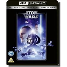 Star Wars Episode I: The Phantom Menace [4K UHD+ Blu-ray]