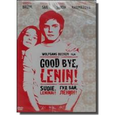 Good Bye Lenin! [DVD]