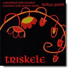 Kolga-Jaani vaimulikud rahvalaulud [CD]