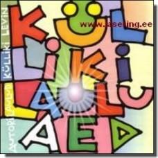 Autorilaulud [CD]