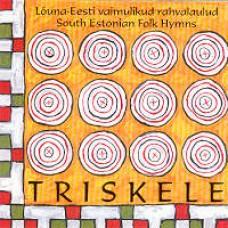 Lõuna-Eesti vaimulikud rahvalaulud / South Estonian Folk Hymns [CD]