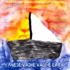 Meie väike valge laev [CD]