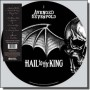 Hail to the King [Picture Disc] [LP]