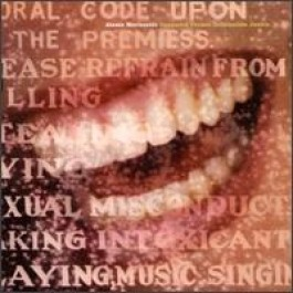 Supposed Former Infatuation Junkie [CD]
