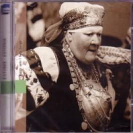 Seto Songs [CD]