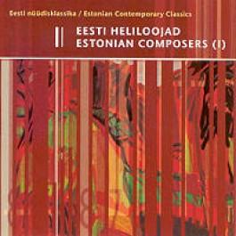 Eesti heliloojad 1 [CD]