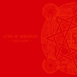 Live at Budokan [CD]