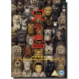Isle of Dogs [DVD]
