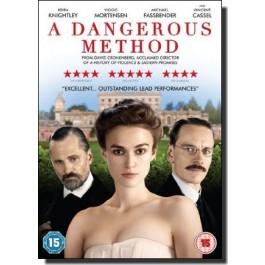 A Dangerous Method [DVD]