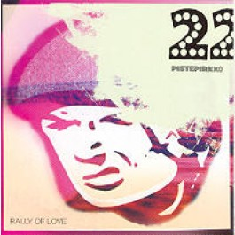 Rally of Love [CD]