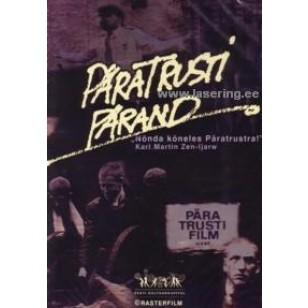 Päratrusti pärand [DVD]