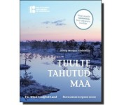Tuulte tahutud maa | The Wind Sculpted Land [Blu-ray]