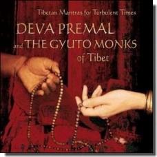 Tibetan Mantras For Turbulent Times [CD]