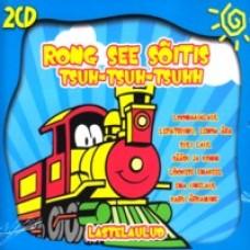 Rong see sõitis tsuh-tsuh-tsuhh [2CD]