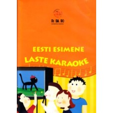 Laste karaoke: Eesti esimene laste karaoke [DVD]