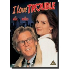 I Love Trouble [DVD]