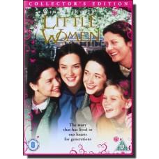 Little Women [DVD]