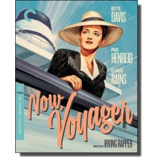 Now, Voyager [Blu-ray]