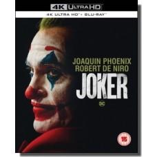 Joker [4K UHD+Blu-ray]
