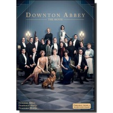 Downton Abbey: The Movie [DVD]